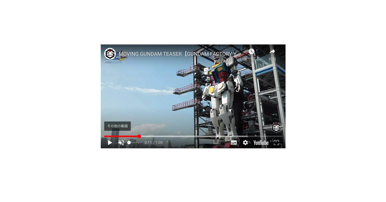 Youtubeの埋め込み動画をスクロールに連動して再生